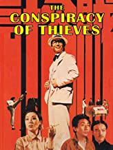 The Conspiracy Of Thieves