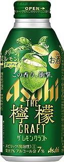 【この香り、衝撃】アサヒ ザ・レモンクラフト グリーンレモン [ チューハイ 400ml×24本 ]