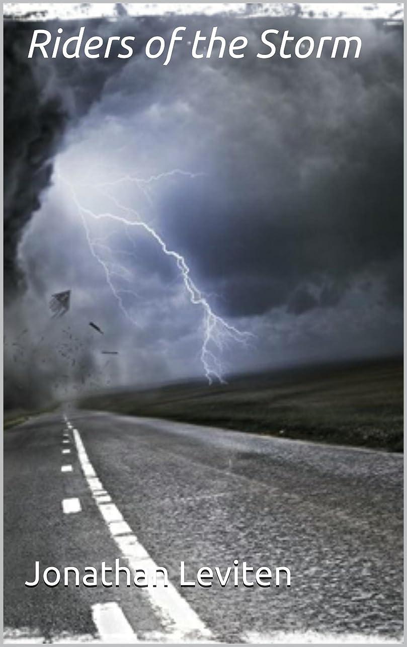 ドラマバーゲンファンシーRiders of the Storm (English Edition)