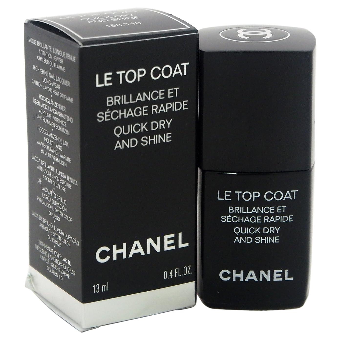 ご近所定説鉄道駅シャネル Le Top Coat (Quick Dry And Shine) 13ml/0.4oz