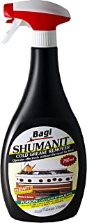 bagi shumanit