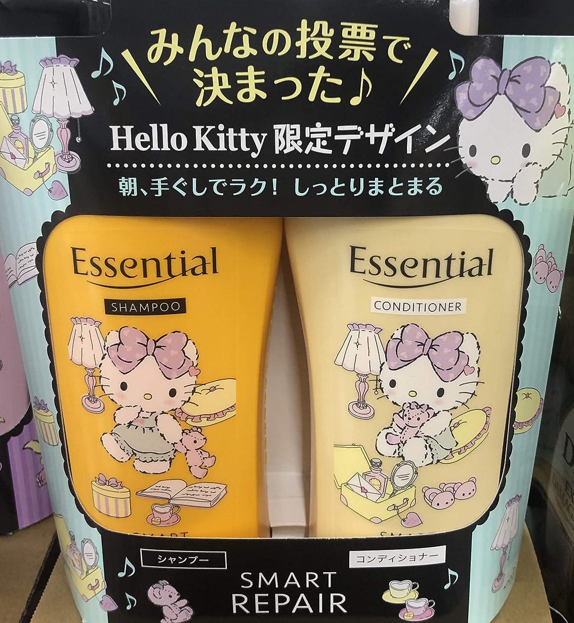 会計士ピック柱Essntial エッセンシャルヘアシャンプー480ml&コンディショナー480ml【SMART REPAIR】スマートリペア ハローキティ 限定パッケージ Hello Kitty