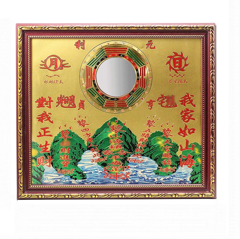 XXXXW Feng Shui Mirror Copper Shanhai Town Chi online shop Plate Fashion Traditional