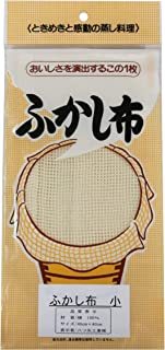 YATSUYA 綿ふかし布 小 46×46cm 58558