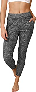 90 Degree By Reflex Soft and Comfy Lounge Pants - Womens Hacci Jogger