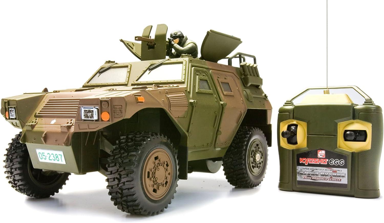 moda clasica JGSDF Light Armorojo Vehicle-RC [Japan [Japan [Japan Import] [Juguete] (japan import)
