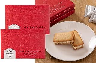 芽吹堂 信州りんごバターサンドクッキー6個入×2箱