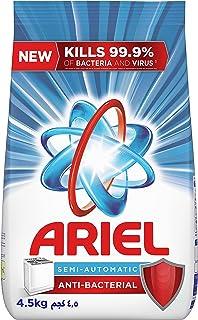 Ariel Antibacterial laundry detergent Semi-Automatic, 4.5 KG