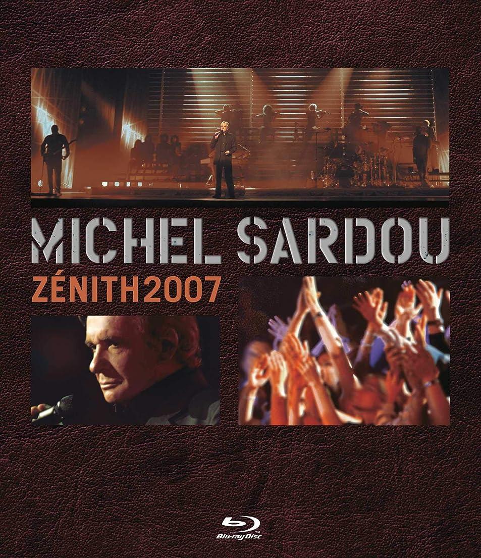 剥ぎ取る石油コインZenith 2007 [Blu-ray] [Import]
