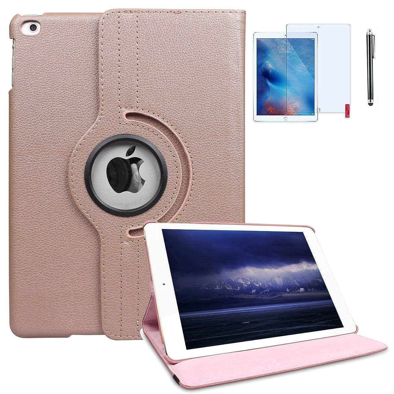 iPad Mini Case (1/2/3) 7.9