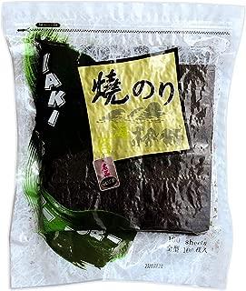 Full 100 Sheets Gold Yaki Sushi Snacks Nori Roasted Seaweed Rolls n Wraps Laver 280 Gram - 9.88 Ounce