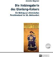 Die Heldengalerie des Qianlong-Kaisers: Ein Beitrag zur chinesischen Portraetmalerei im 18. Jahrhundert (Europaeische Hochschulschriften / European University ... Européennes 441) (German Edition)