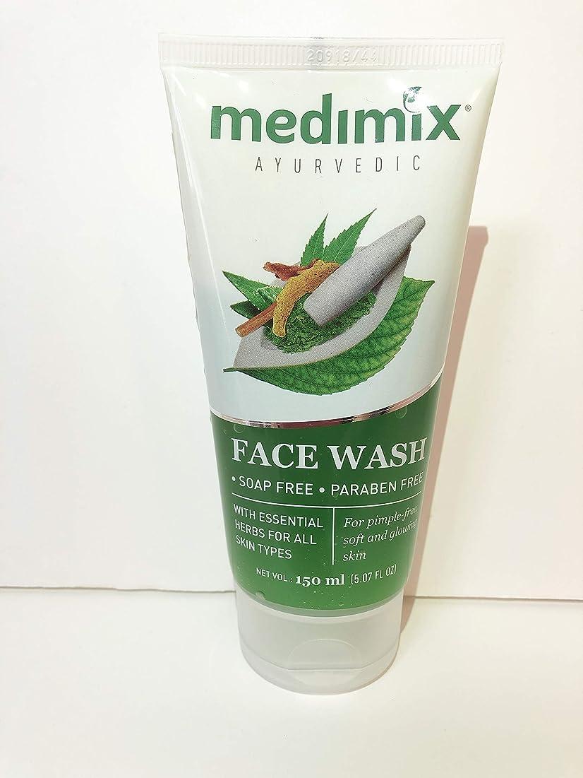 放棄されたプロペラ逃すメディミックス MEDIMIX 洗顔料150ML