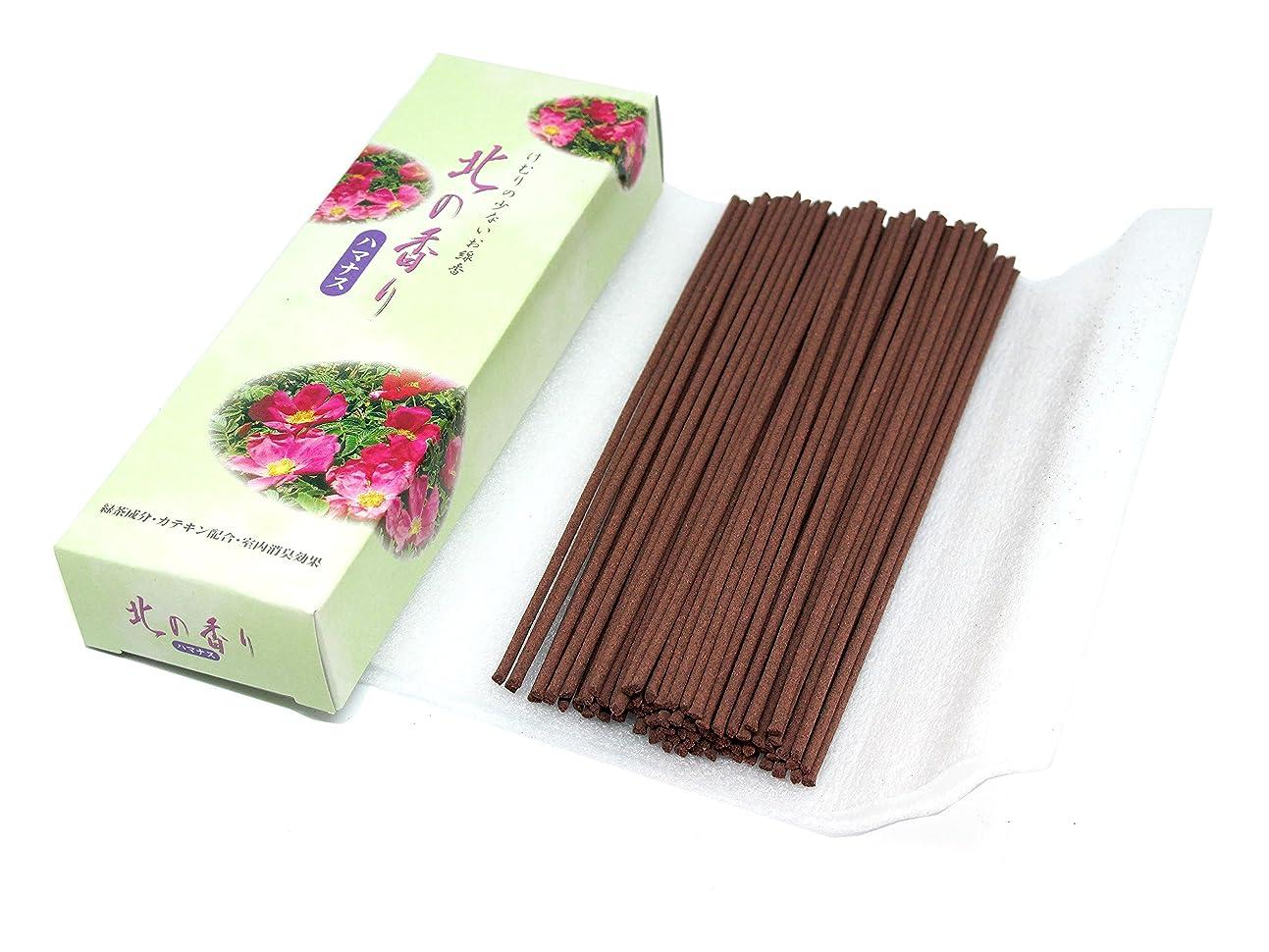 山岳十分なヘビーSeikado Japanese Incense Sticks Kita No Kaori Hamanasu (ビーチローズ)スモールパック?–?5.5インチ80?Sticks?–?Green Tea Deodorizer?–?Less煙タイプ?–?日本製