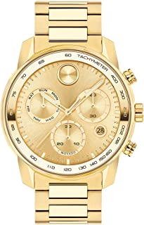 Movado Men's Swiss Quartz Watch with Stainless Steel Strap, Yellow Gold, 21.95 (Model: 3600741)