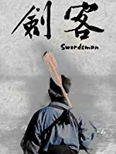 the swordsman chinese drama
