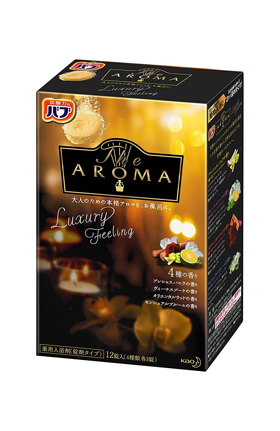 がっかりしたゴミ箱整然としたバブ The Aroma Luxury Feeling 12錠入 (4種類各3錠入)