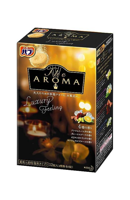 抑圧咽頭マークされたバブ The Aroma Luxury Feeling 12錠入 (4種類各3錠入)
