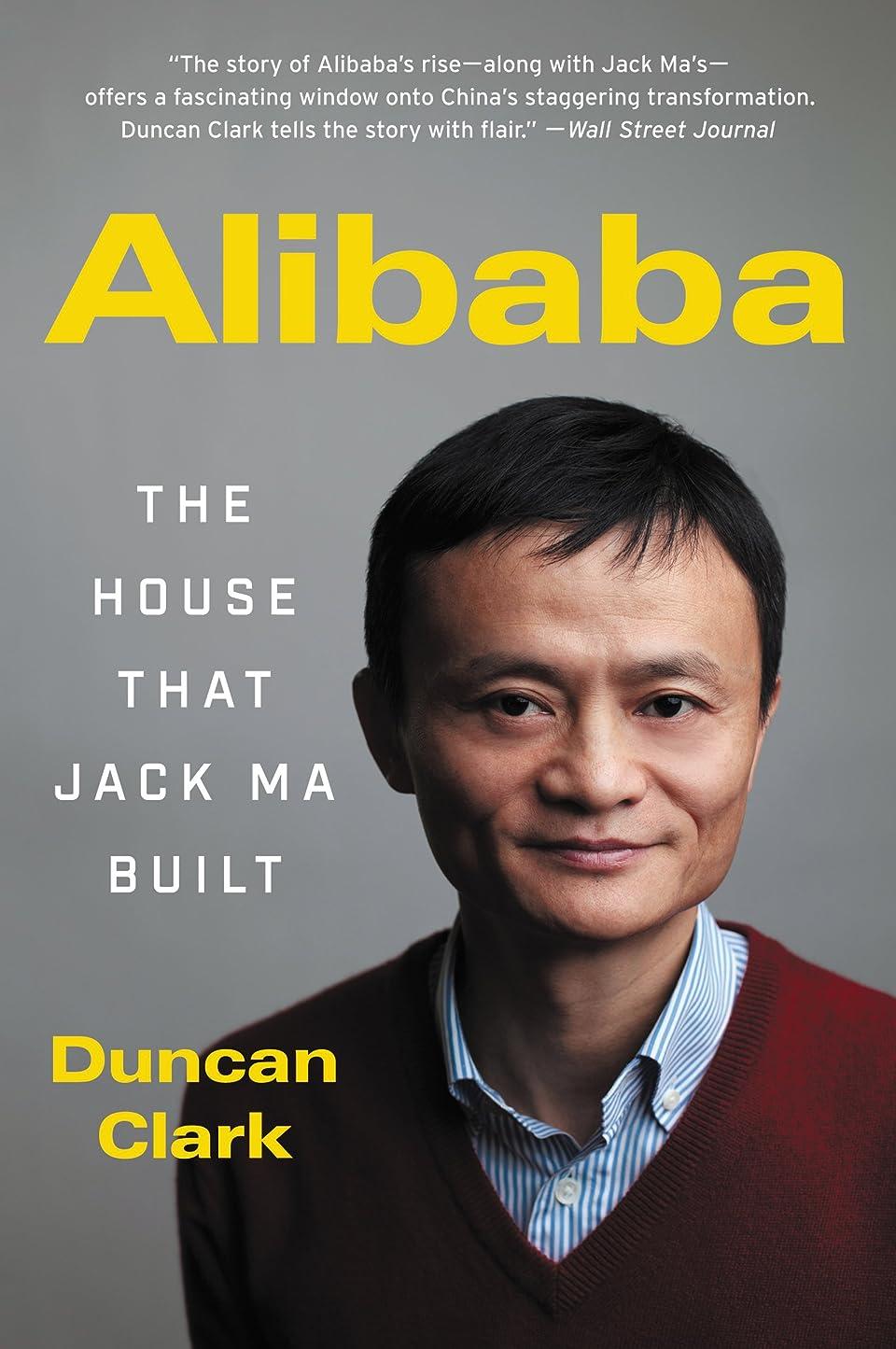 ブラウズ衣類いたずらAlibaba: The House That Jack Ma Built (English Edition)