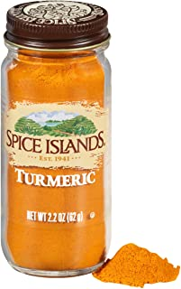 Spice Islands Turmeric, 2.2 Oz