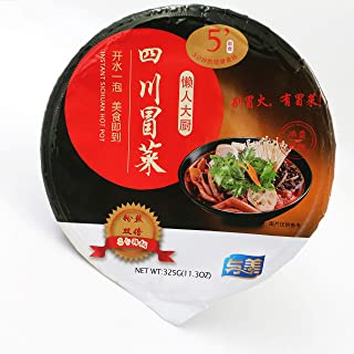 YUMEI Master Chief Large Instant Hot Pot Mao-Cai, Sichuan Spicy Flavor, 325g (Pack of 2)