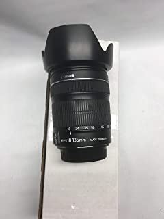 Canon EF-S 18-135mm f/3. 5-5. 6 IS STM Zoom Lens (White Box) Kit for Canon EOS 7D, 60D, EOS Rebel SL1, T1i, T2i, T3, T3i, T4i, T5i