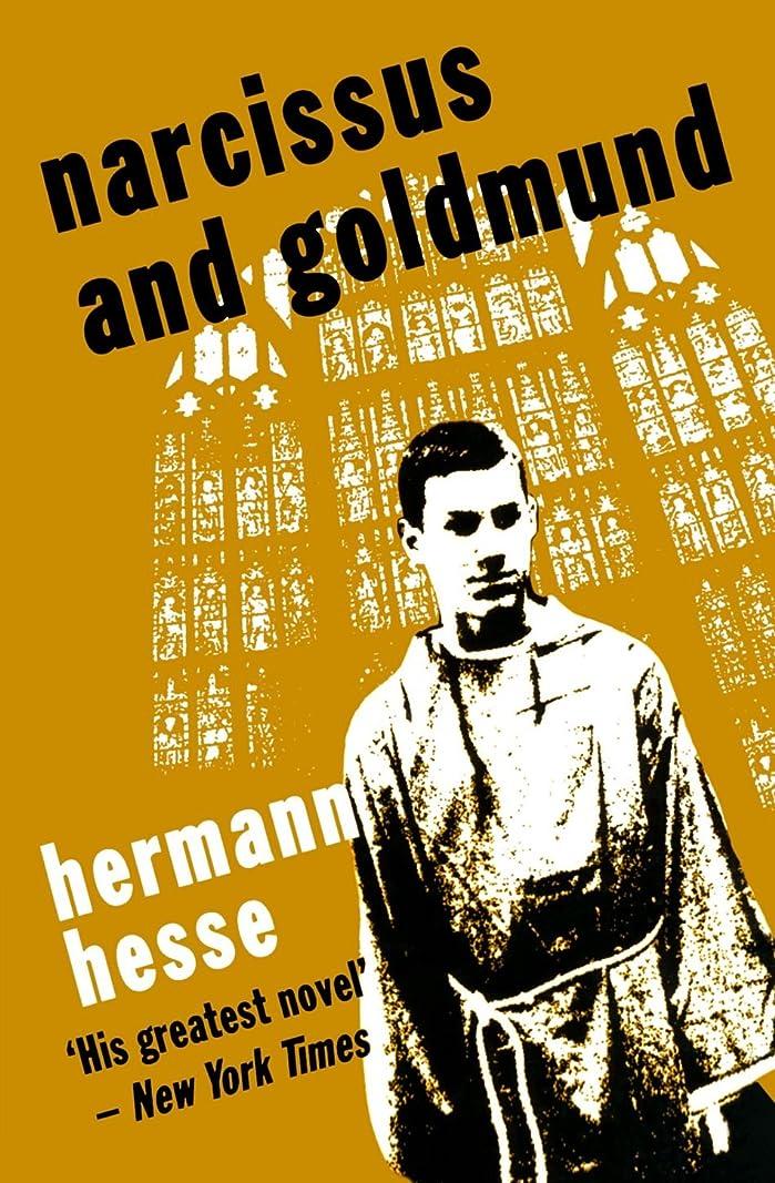 オーストラリアまつげ他のバンドでNarcissus and Goldmund (Peter Owen Modern Classic)