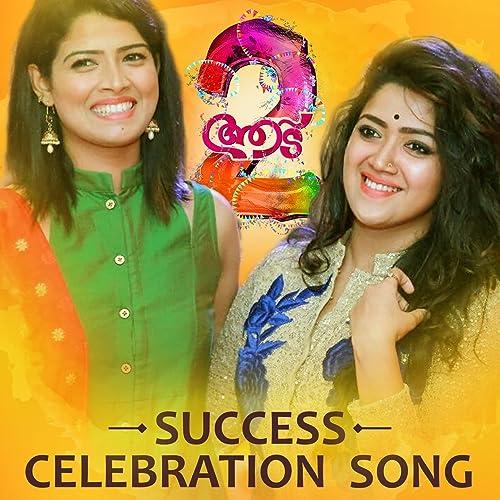 Aadu 2 Success Song by Abhirami Suresh Amrutha Suresh on Amazon