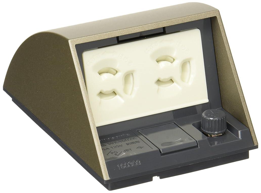 しないでくださいラグ緑パナソニック(Panasonic) スマート接地防水ダブルコンセント2個口 アースターミナル付 シャンパンブロンズ WK4602QK