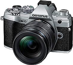 Olympus OM-D E-M5 Mark III Silver Body with Black M.Zuiko Digital ED 12-45mm F4.0 PRO Lens Kit