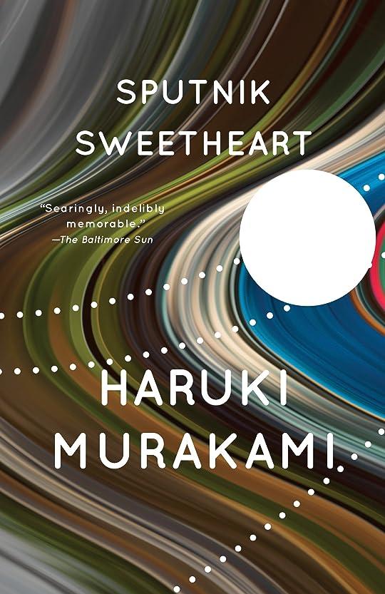 野心的真珠のような促すSputnik Sweetheart (Vintage International) (English Edition)
