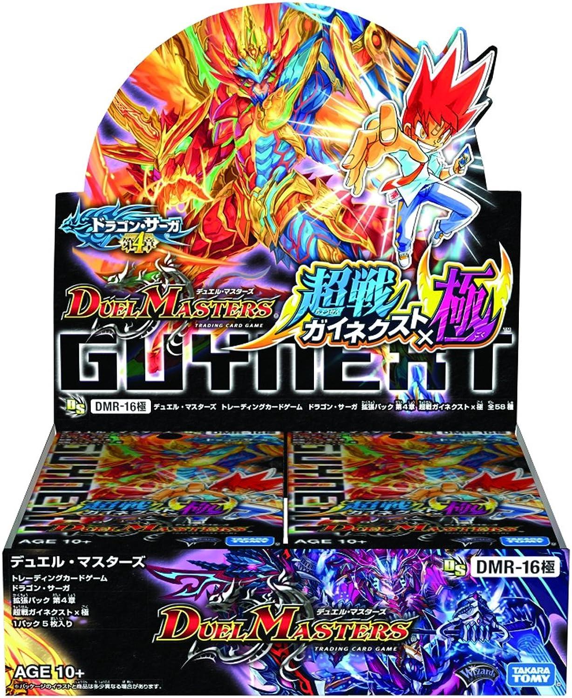 Dmr-16 Pôle Duel Masters TCG Dragon Saga Expansion Pack chapitre 4 que contre Guy Next X-POLE B00S4DZ8C0 Hochwertige Produkte  | Einfach zu bedienen