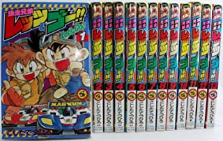 爆走兄弟レッツ&ゴー!! コミック 全13巻完結セット (てんとう虫コミックス)