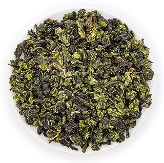 Oriarm 100g / 3.53oz Xiao Qing Tie Guan Yin Tea Loose Leaf - China Fujian Oolong Tea Tieguanyin Iron Goddess Of Mercy - Monkey Picked Oolong Green Tea Tikuanyin