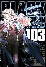 表紙: ブラック・ラグーン(3) (サンデーGXコミックス) | 広江礼威