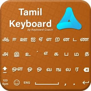 Tamil Keyboard 2019: Tamil Language