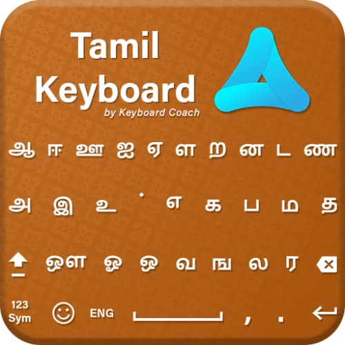 Tamil Keyboard 2019: Tamil Language