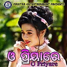 O Priya Re O Sathi Re