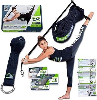 EverStretch 脚用ストレッチバンド: ドア掛け開脚トレーナーLITE :ストレッチ機器 バレエ、ダンス、MMA、テコンドー、体操などに。持ち運びにも便利。