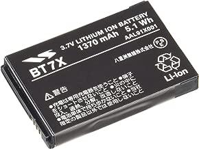 スタンダード VXD1専用リチウムイオン電池パック BT7X