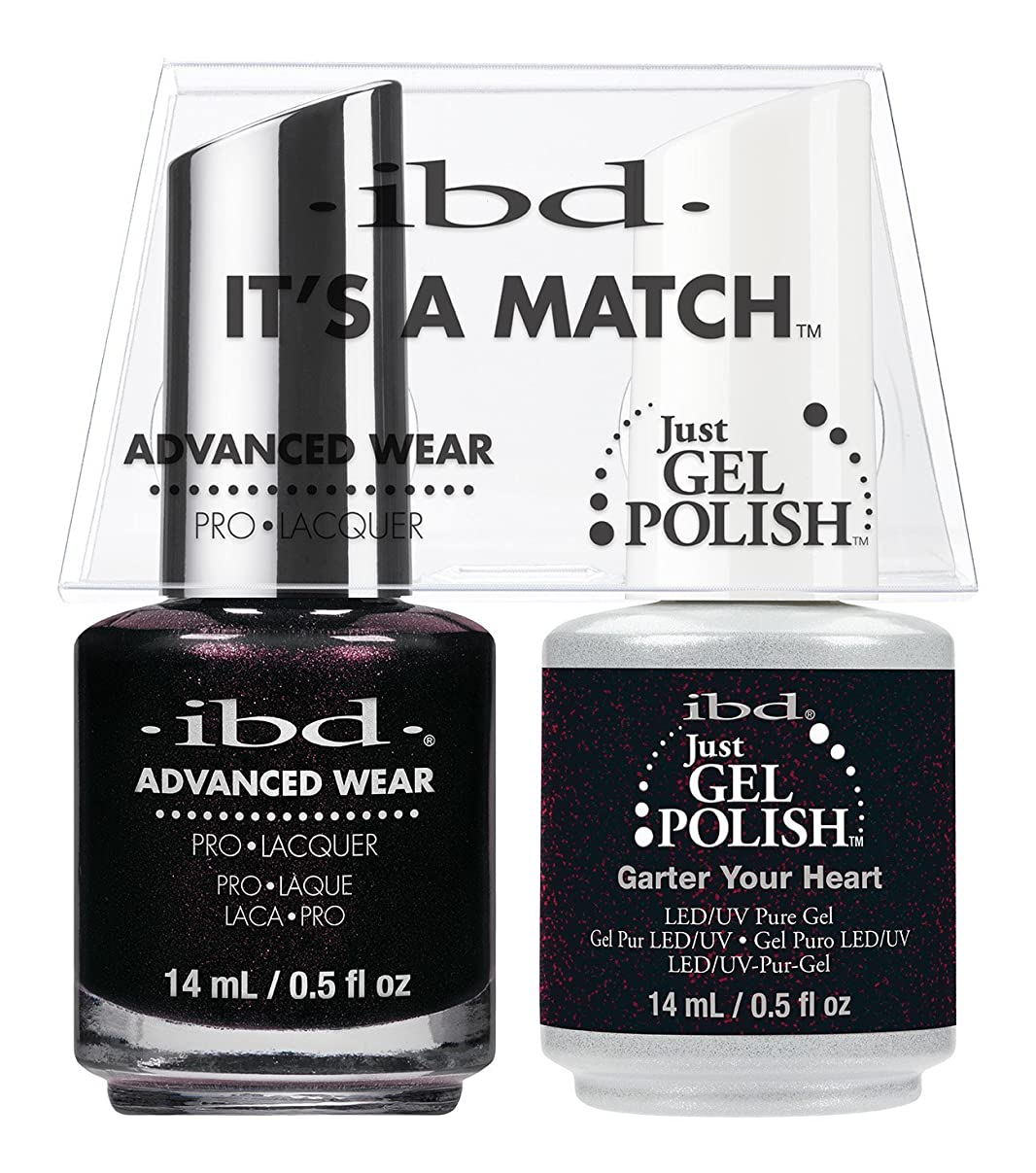 困惑した考えたロードハウスibd - It's A Match -Duo Pack- Garter Your Heart - 14 mL / 0.5 oz Each