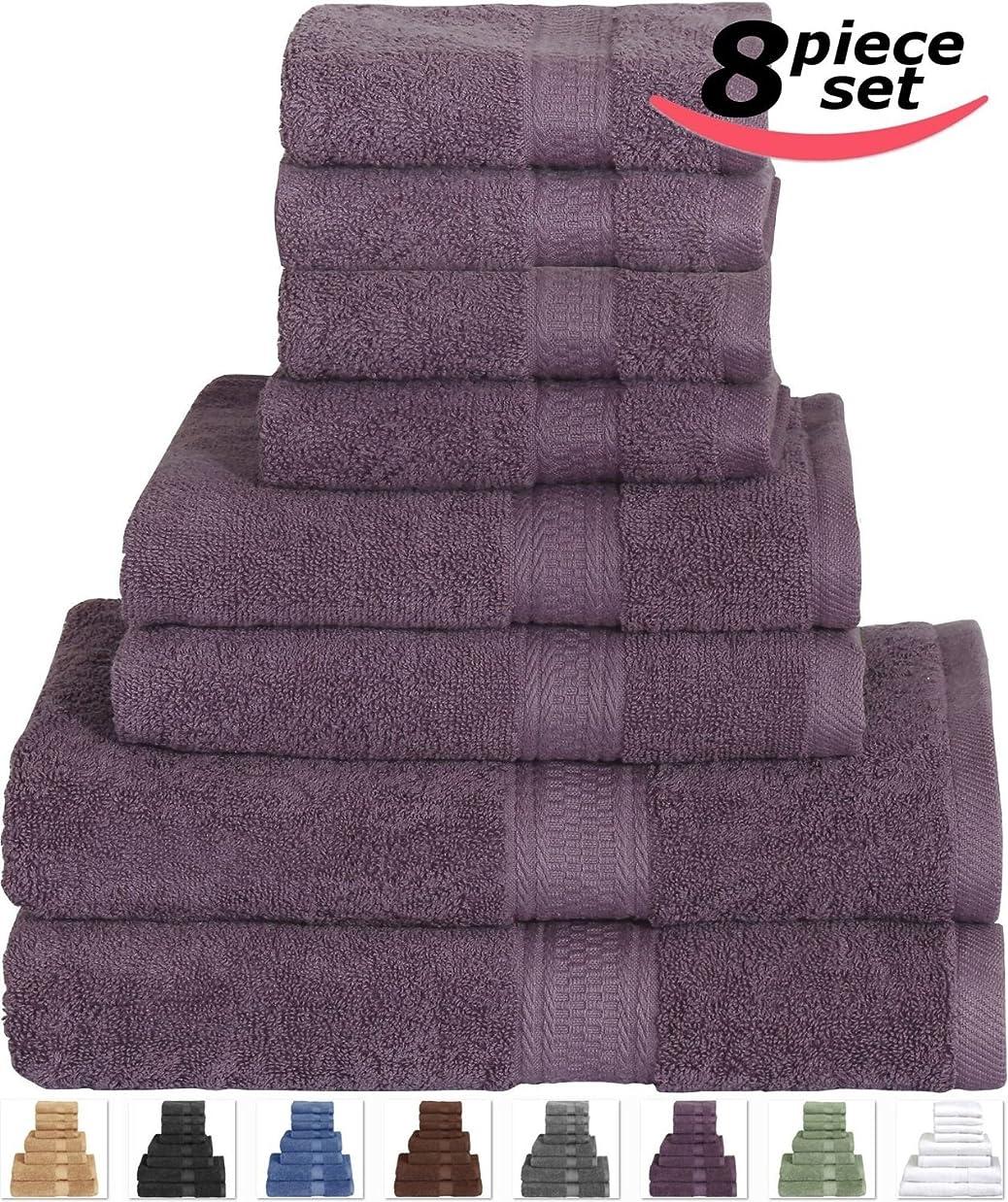 療法観光デコラティブPlumバスタオルセット8点Includes 2バスタオル、2ハンドタオル、および4?Washcloths 100?%コットンOrder Now 。電子書籍でギフト@