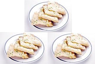 Hariom ガーリックチーズナン3枚セット
