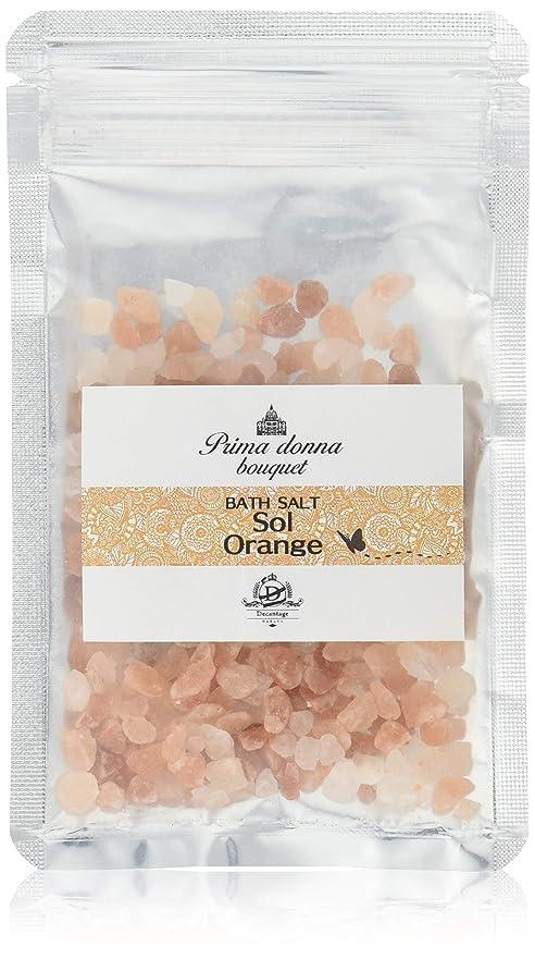 知性キー名前バスソルト Sol(ソル)(30g)オレンジスイートの香りで癒しのアロマバス(1回分)
