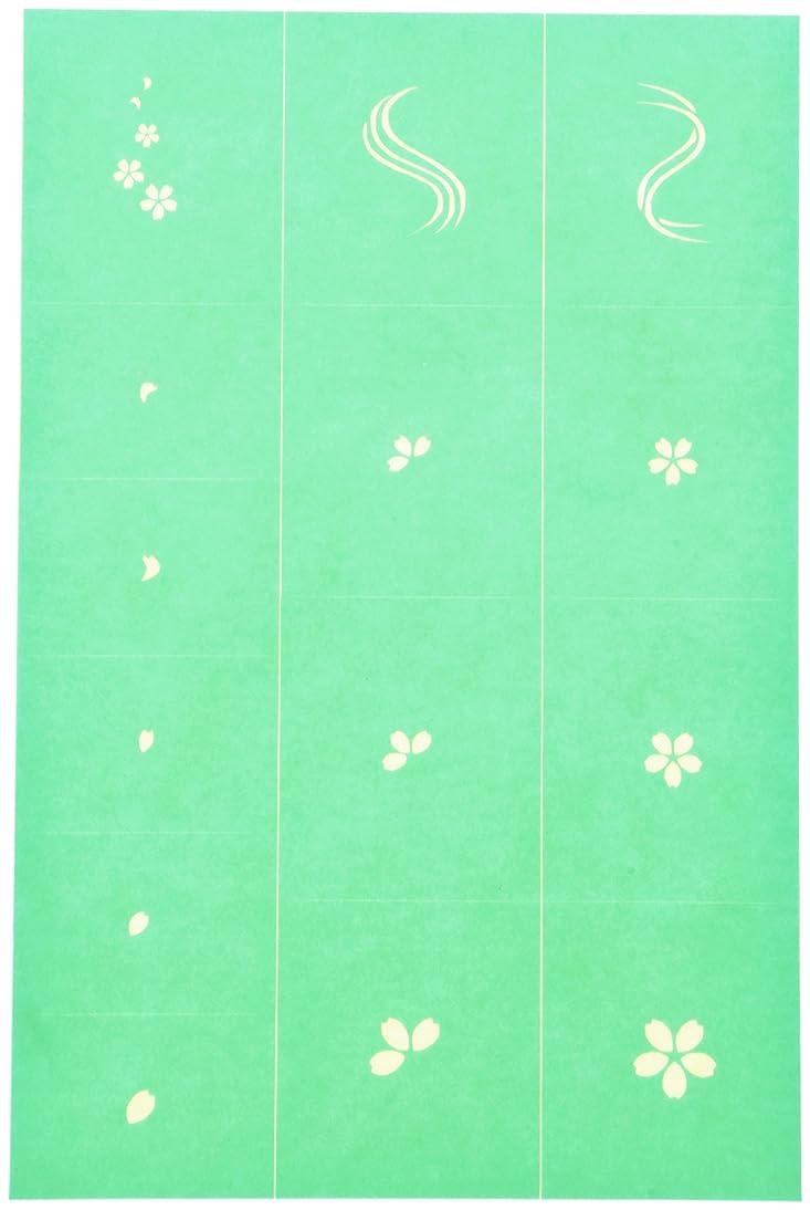 シーフード再生的熱帯のエアジェル マスキング 桜