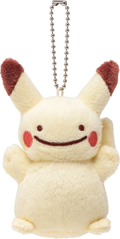 Pokemon-Center Original-Maskottchen-Transformation  Metamon Pikachu (japan import) B01D9T48MY Angemessener Preis | Ausgezeichneter Wert