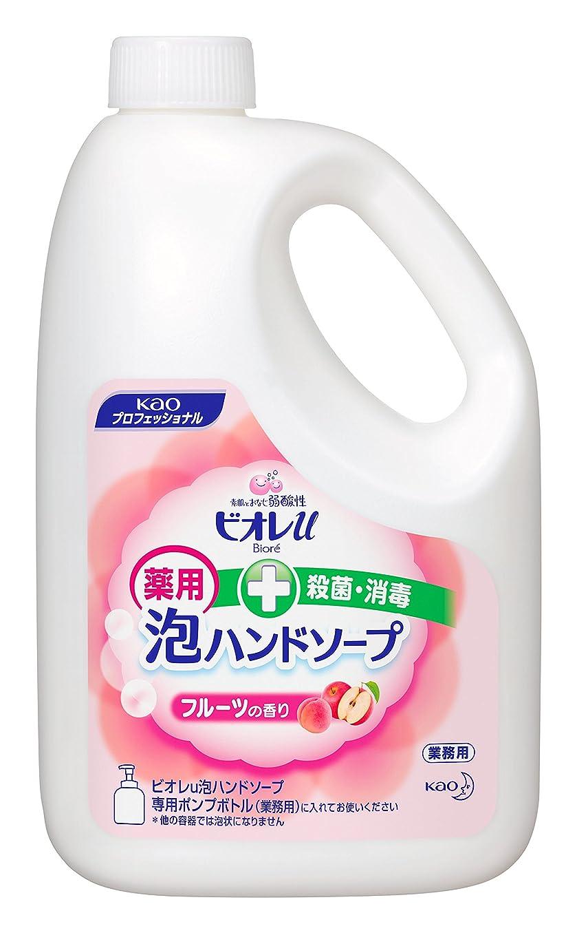 魅力的まあゴミ【業務用 泡ハンドソープ】ビオレu 泡ハンドソープ フルーツの香り 2L(プロフェッショナルシリーズ)