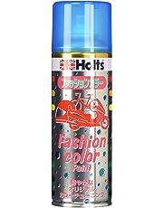 ホルツ ファッションカラー キャンディーペイント ブルー 300ml Holts MH11414