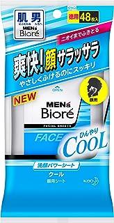 Men's Biore Facial Wash Sheet 48 sheet - COOL