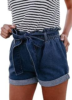 Dokotoo Womens Paper Bag High Waist Denim Shorts Jeans